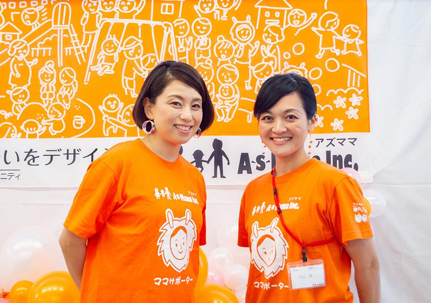 代表取締役CEOの甲田恵子さん(左)と、事業グループ・プロジェクト管理チームの内山茜さん(右)。世の中の困りごとを解決することをビジネスにしている。