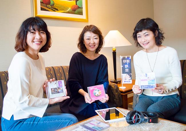 志麻ヒプノ・ソリューションのオーディオセラピーには「ダイエット瞑想」「花粉症シリーズ」など、さまざまなシリーズがあり、その数はなんと130タイトルを超える。