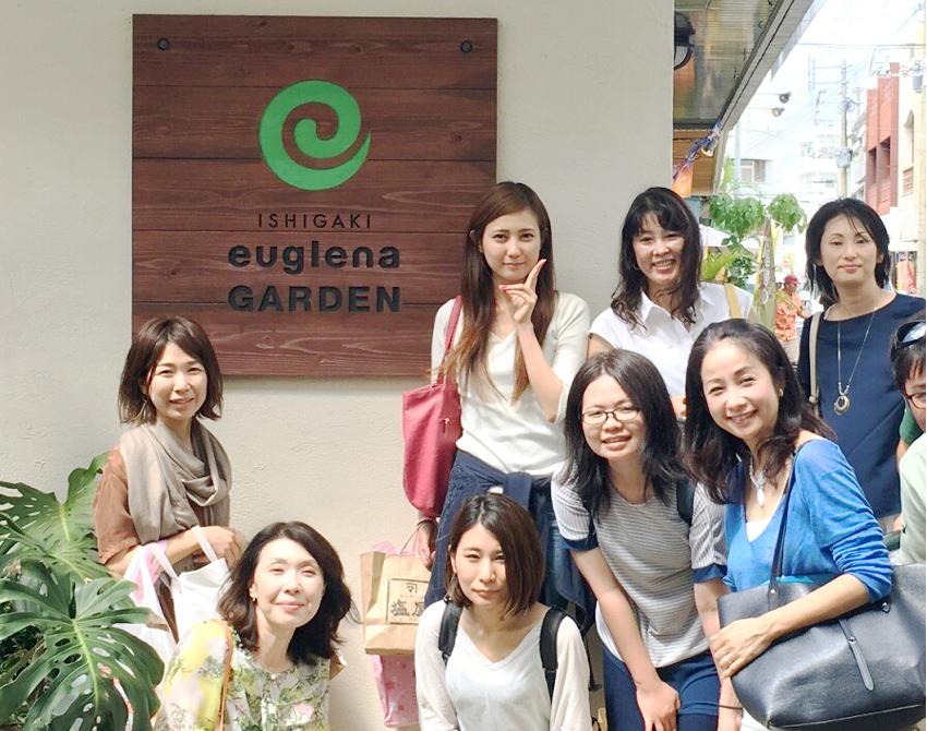 全社員で株式会社ユーグレナの工場を見学。