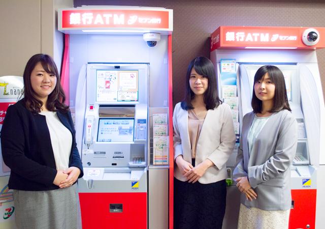 株式会社セブン銀行は、大手流通企業グループ「セブン&アイ・ホールディングス」傘下の銀行。コンビニATM事業最大手。日本国内のほかにアメリカ合衆国やインドネシアにもATMを展開して事業を行っている。