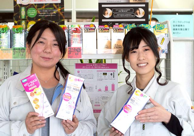 右から鹿野萌さんと大島彩さん